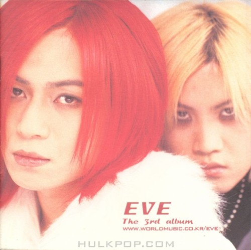 Eve – You Have To Fly