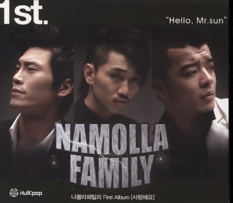 Namolla Family – Vol.1 I Love You