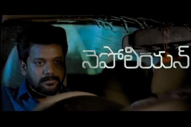Writer Anand Ravi turns Director with Napoleon Movie