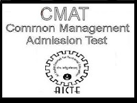 CMAT Admit Card Download Attested & Self Attested Hall Ticket
