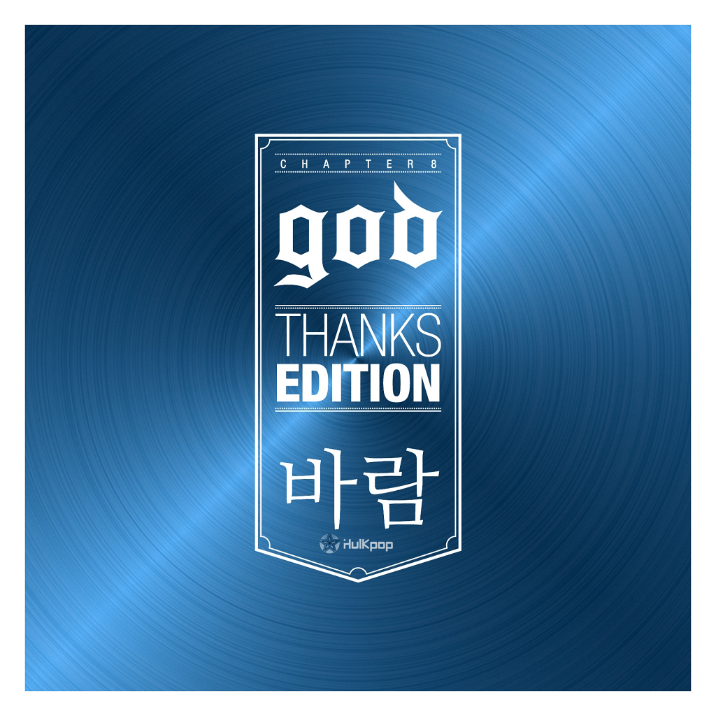 [Single] god – Thanks Edition `Wind`
