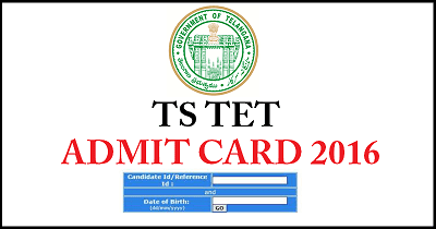 Telangana State TS TET Hall Ticket Download
