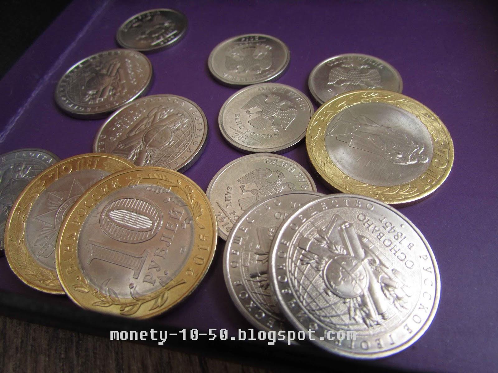 Можно ли продать юбилейные монеты в сбербанке рсфср монеты цена