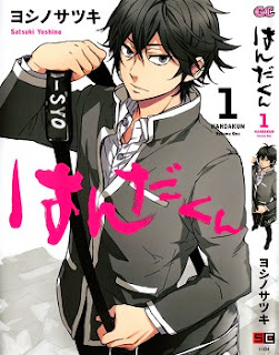 はんだくん (Handa-kun) 第01巻 zip rar Comic dl torrent raw manga raw