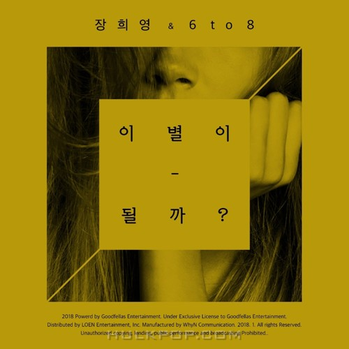 Jang Hee Young, 6 to 8 – Can we break up – Single
