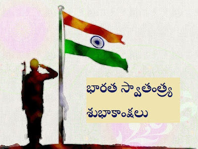 I-congratulate-Indian-Independence-for-all-my-friends