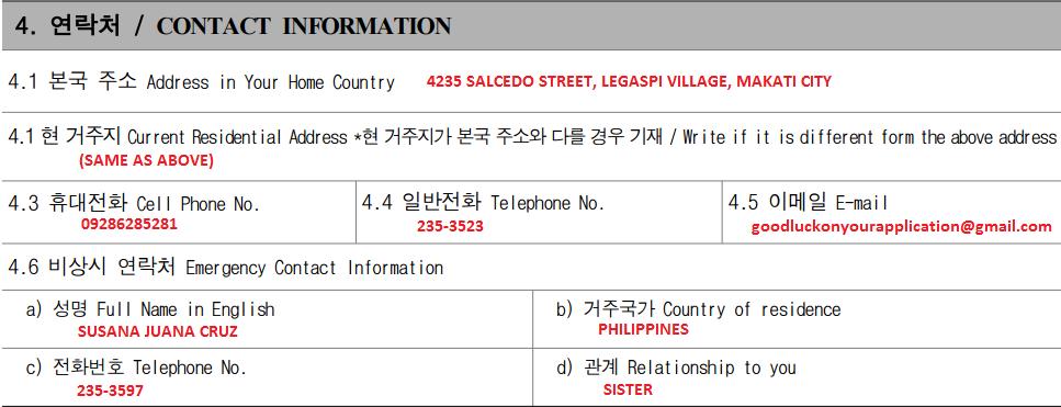5 Korean Visa Application Form Filipino on german schengen, enter japan sample, b1 b2, south africa,