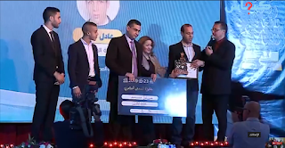 تارودانت بريس - Taroudantpress :أكادير.. تتويج 5 صحافيين بالجائزة الوطنية للصحافيين الشباب