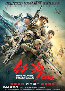 Operation Red Sea (2018) Hindi Dual Audio BluRay | 720p | 480p