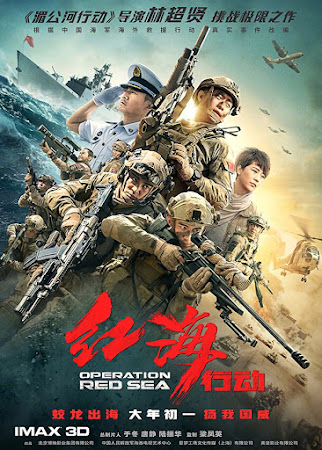 Poster Of Operation Red Sea In Dual Audio Hindi English 300MB Compressed Small Size Pc Movie Free Download Only At worldfree4u.com