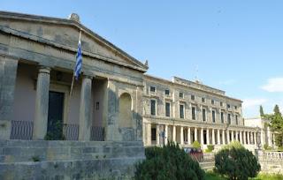 Palacio de San Miguel y San Jorge o Palati tou Agíou Michaíl tou Georgíou.
