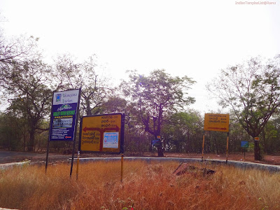 Road Sign at Ananthagiri Hills Temple Vikarabad