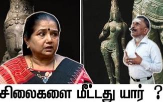 Thilakavathi IPS Exclusive Interview | Temple Idols