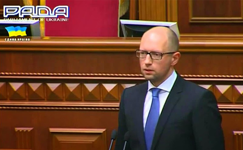 Prime Minister Yatsenyuk, speaking in Parliament, announced his resignation