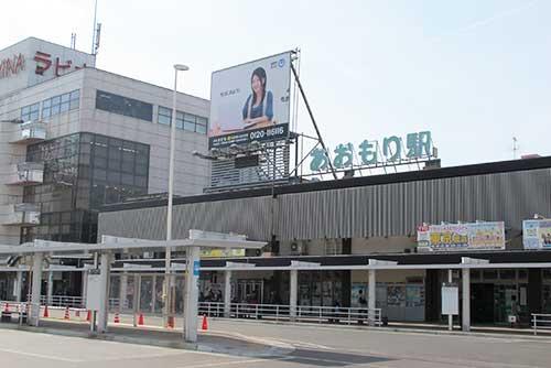 Aomori Station, Tohoku, Japan.
