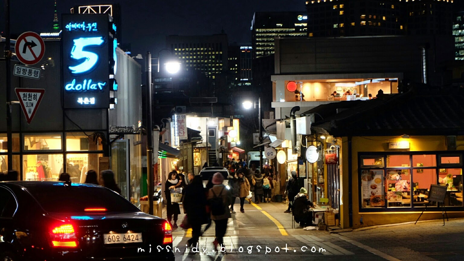 tempat gaul di seoul samcheong-dong