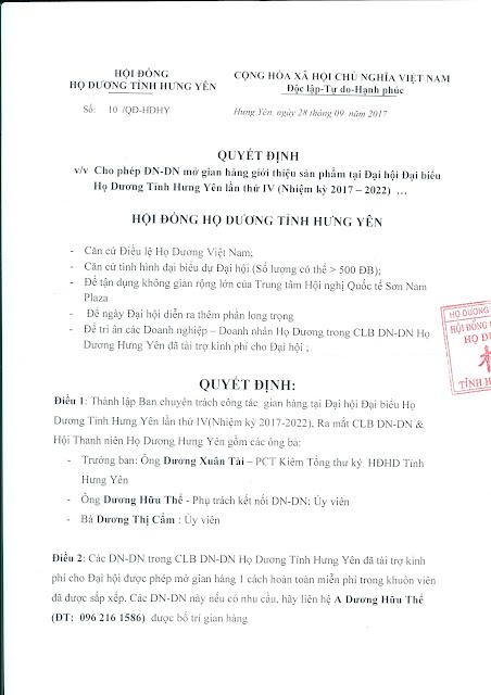 HĐHDHY: Quyết định cho phép mở gian hàng tại ĐHĐB Họ Dương tỉnh Hưng Yên , ra mắt CLB DNDN & Thanh niên Họ Dương Hưng Yên