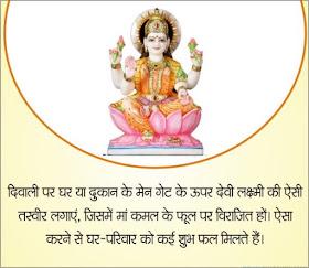 images hi images shayari best happy dhanteras hd image
