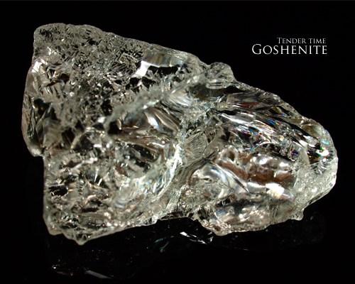 ゴッシェナイト Goshenite(Etched・蝕像) Sao Geraldo do Baixio Ms-Brasil