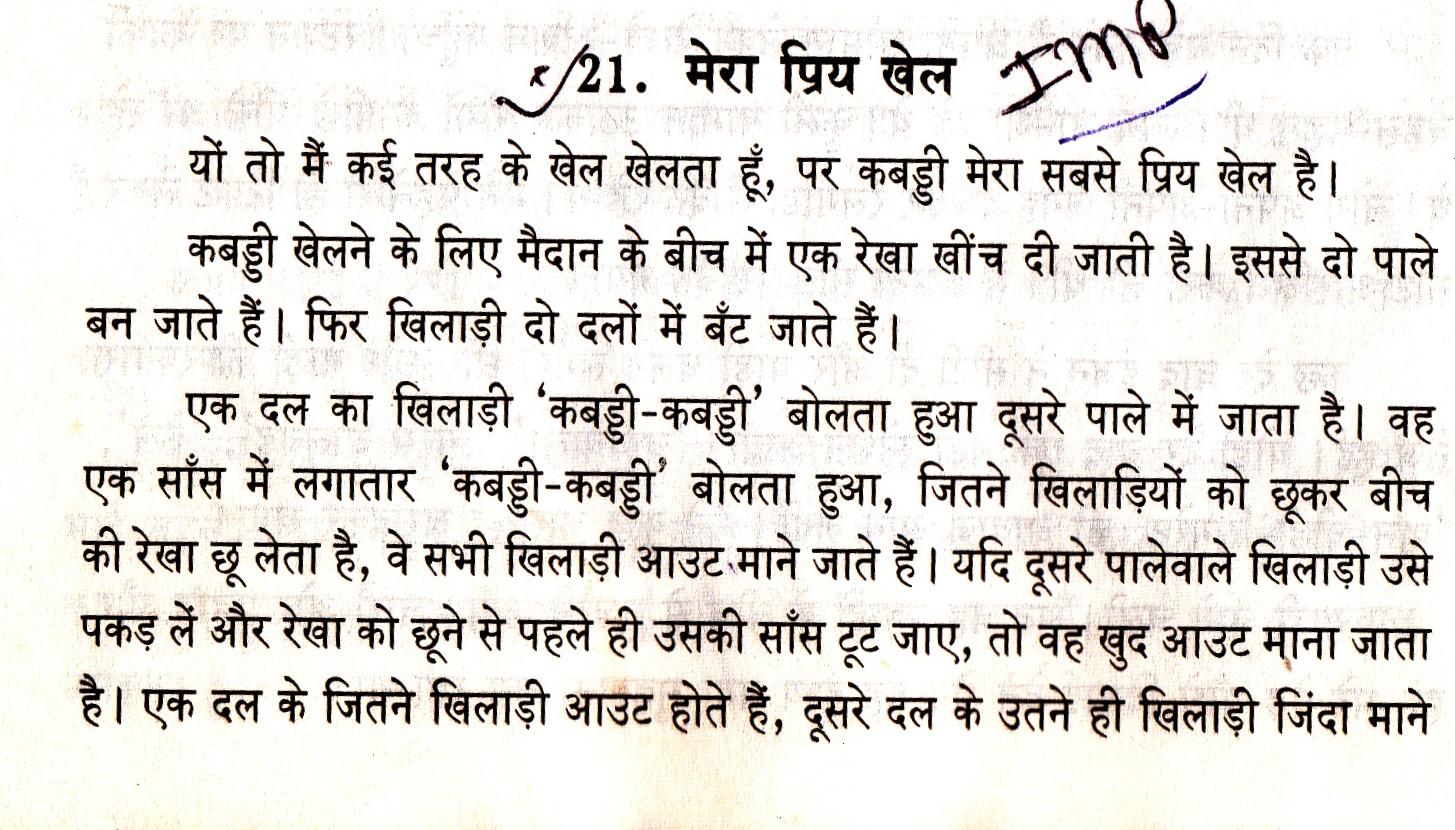 Mahadevi Verma Poems – महादेवी वर्मा की कविताएँ