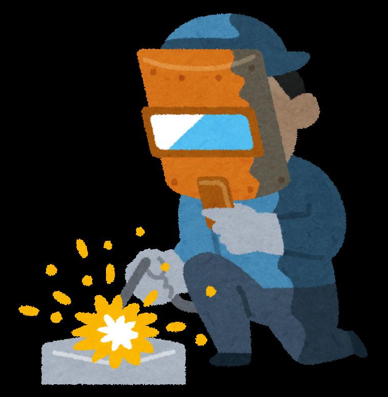 年賀状 年賀状の画像 : マスクを付けて金属を溶接して ...