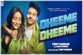Dheeme Dheeme-Lyrics-Zubeidaa-Tony Kakkar Poster