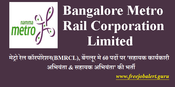 Bangalore Metro Rail Corporation Limited, BMRCL, Metro Rail Recruitment, Metro Rail, BMRC, Assistant Executive Engineer, Assistant Engineer, B. Tech., BE, Graduation, Latest Jobs, Karnataka,