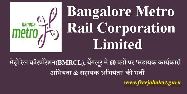 Bangalore Metro Rail Corporation Limited, BMRCL, Metro Rail Recruitment, Metro Rail, BMRC, Assistant Executive Engineer, Assistant Engineer, B. Tech., BE, Graduation, Latest Jobs, Karnataka,