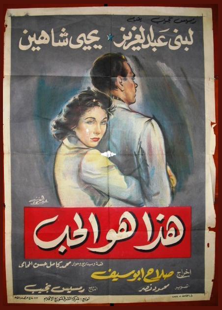 Arab Series Online Free 85