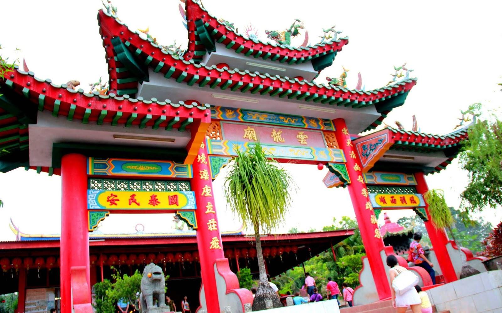 "Image result for 直落甘望云龙庙"""