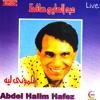 Abdelhalim Hafez-Bitlomouni Lih