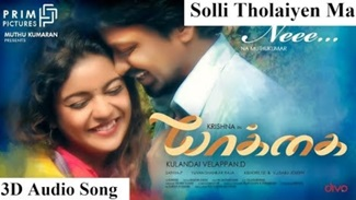 Solli Tholaiyen Ma – Yaakkai | 3D Surround Sound | USe Headphone | Yuvan Shankar Raja