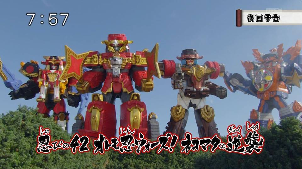 Shuriken Sentai Ninninger Episode 42 Clips - JEFusion