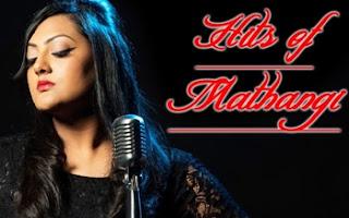 Hits of Mathangi | Mathangi Hits | Tamil film songs