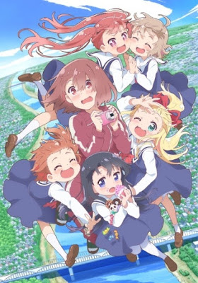 Watashi ni Tenshi ga Maiorita! (Wataten!: An Angel Flew Down to Me)