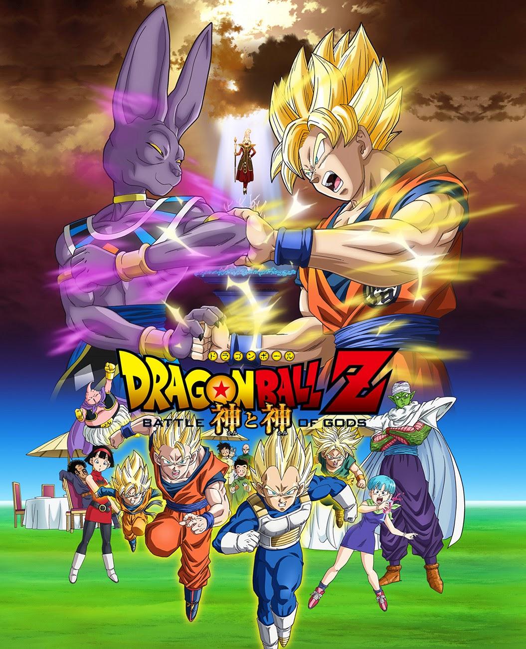 Dragon Ball Z Battle Of Gods Stream English