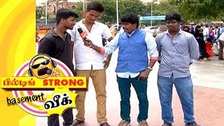 Building Strong Basement Weak – Tamil Comedy | Jan 24,2017