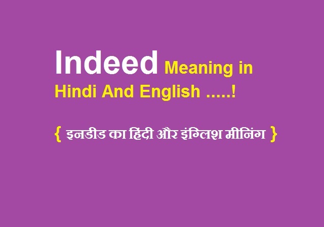 Indeed Meaning in Hindi And English