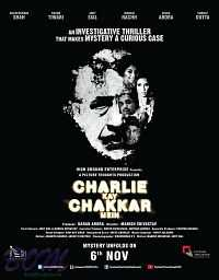 Charlie Ke Chakkar Mein 2015 Full Hindi Movie HD MP4 3GP