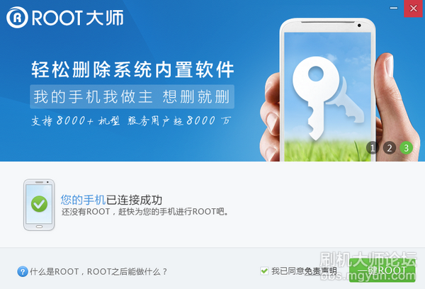 How To Root Oppo U3 Without PC