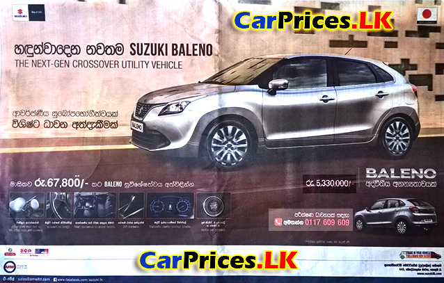 New Suzuki Baleno Launched In Sri Lanka For Price Maruti Brand Car Prices