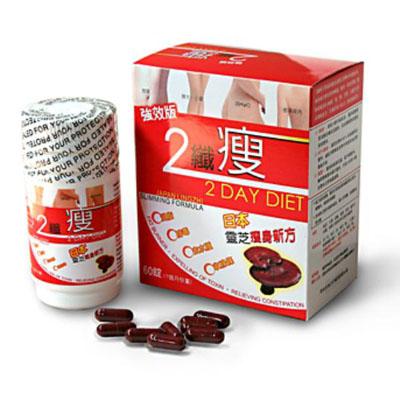 Obat Diet Terbaik 2 Day Diet Suplemen | Produk Suntik ...