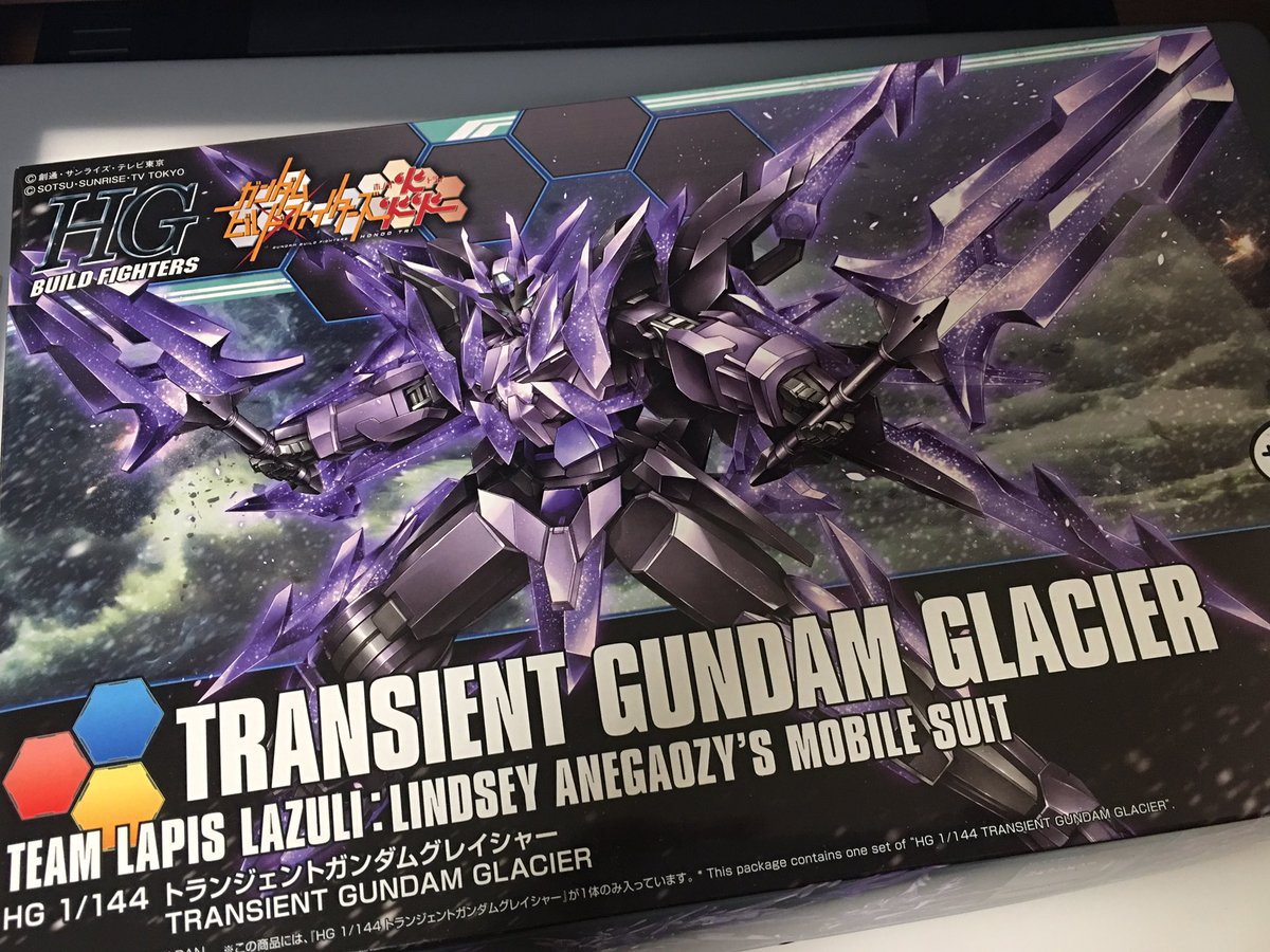 HGBF 1/144 Transient Gundam Glacier  - Release Info, Box art and Official Images