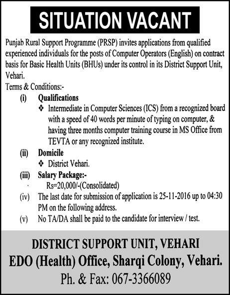 Rural Support Programmes Network Vehari