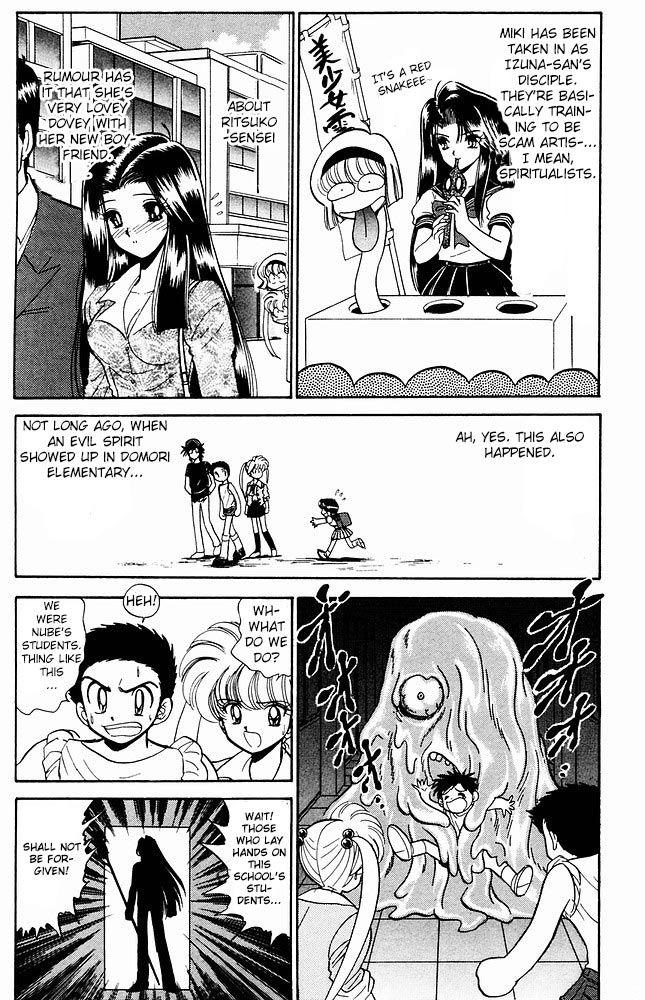 Watch Jigoku Sensei Nube