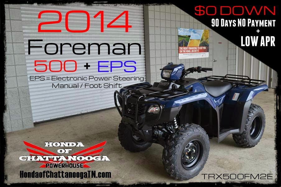2014 Honda ATVs | Honda of Chattanooga