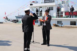 Entrega del buque de vigilancia pesquera 35516
