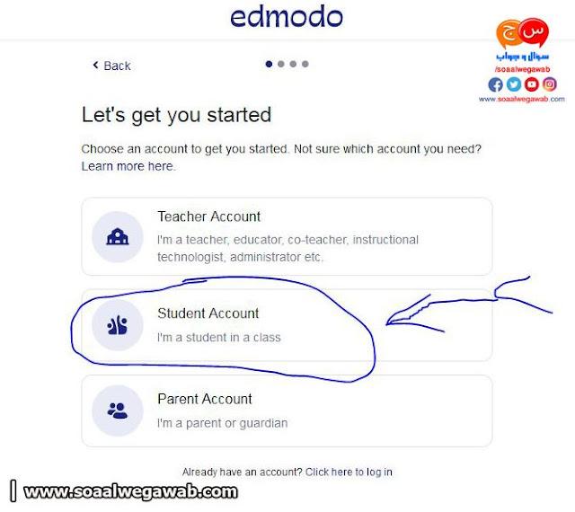 https://new.edmodo.com/