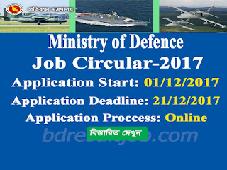 Ministry of Defense Recruitment Circular 2017