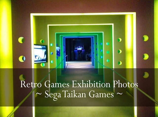 Retro Games Exhibition Photos